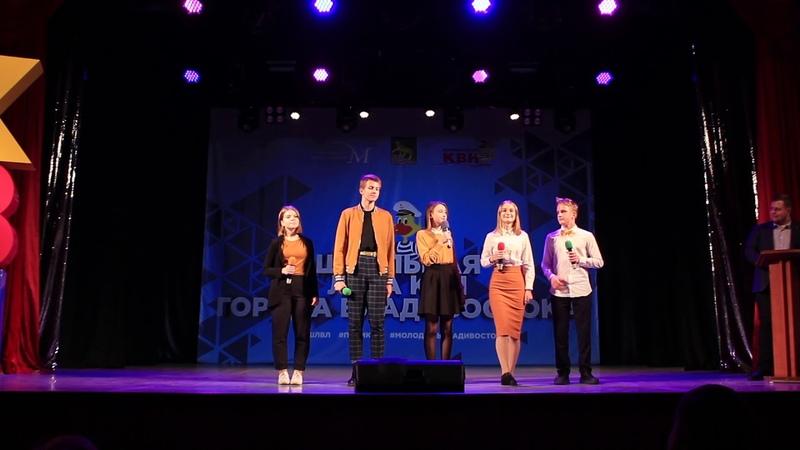 Туши свет. Фестиваль ГШЛ 2018. Владивосток
