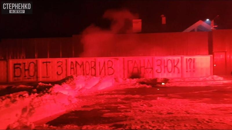 Будинок Авакова обстріляли салютами за Катю Гандзюк