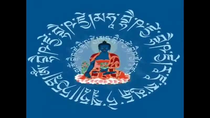 Mahamrityunjaya Mantra Hinduism Mantra singer Hein Braat Medicine Buddha Mantr