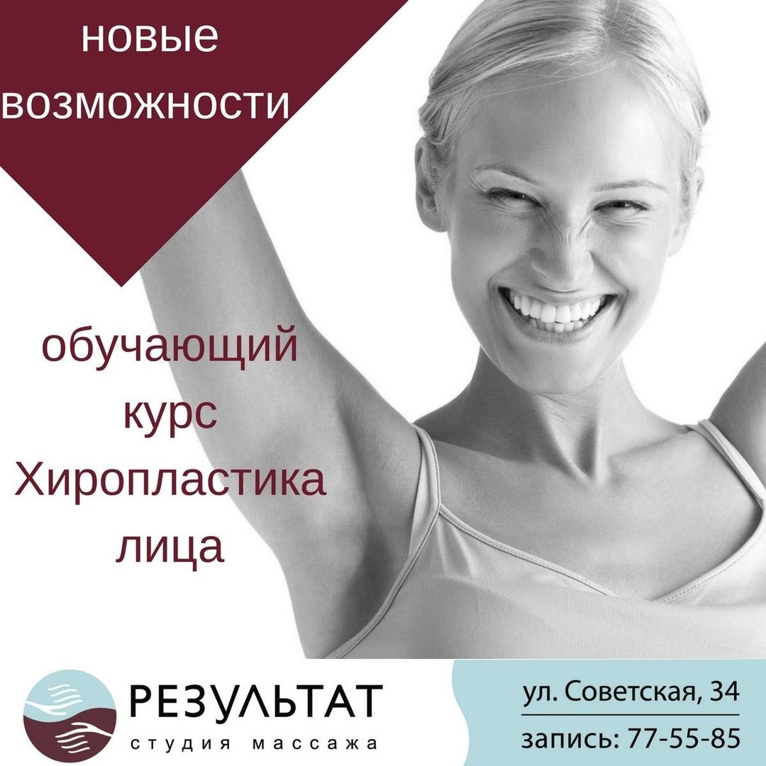 https://pp.userapi.com/c851420/v851420748/15b596/Zs3_vj3faPk.jpg