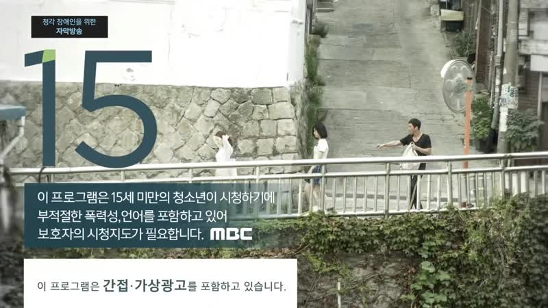 181113 Eunbin @ MBC Bad Papa Ep12