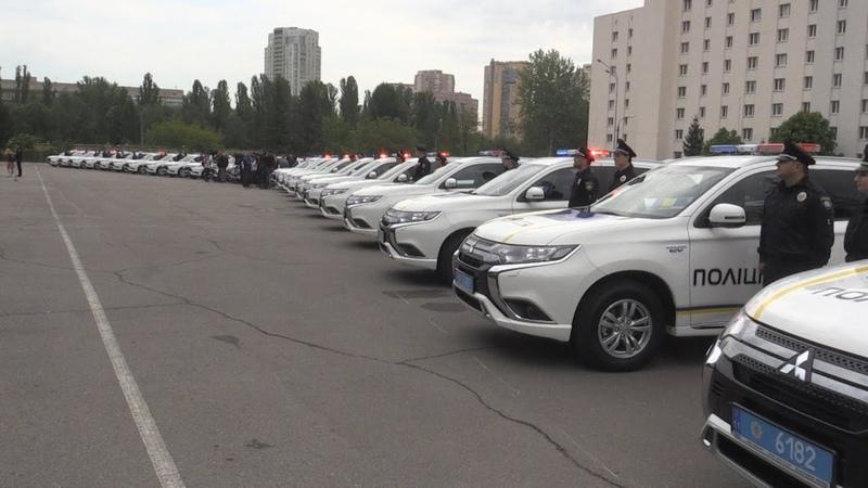 Національна поліція отримала 83 гібридні автомобілі Mitsubishi Outlander PHEV нового покоління