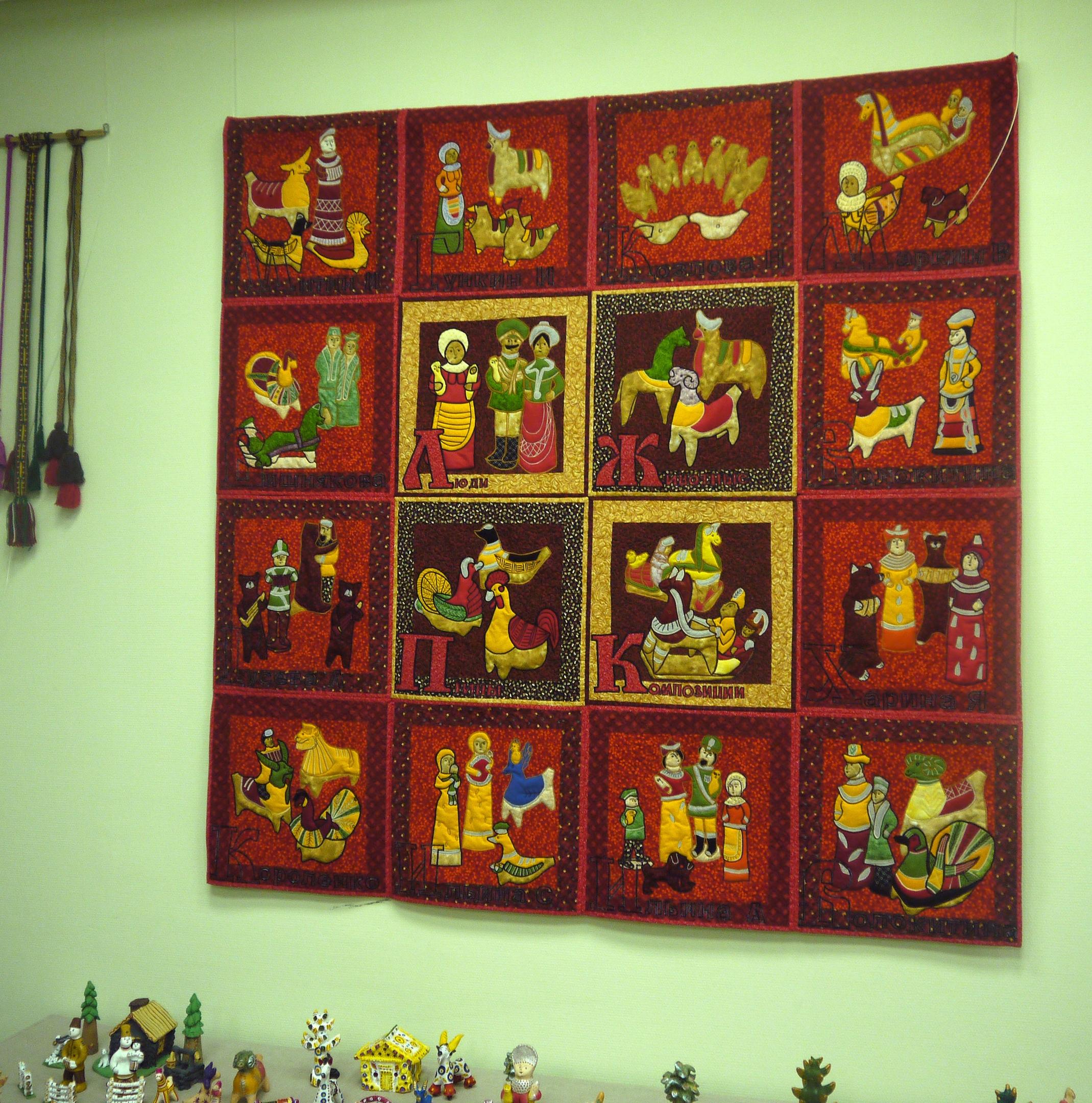 Мастера романовской игрушки и предприниматели поговорили о том, как сделать народный промысел туристским сувениром — Изображение 2