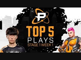 Thats a lot of energy _ top 5 plays from week 1 stage 1
