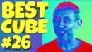 ГИФКИ СО ЗВУКОМ | BEST CUBE 26 | d4l