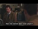 Сверхъестественное 14 сезон промо с русскими субтитрами!.mp4