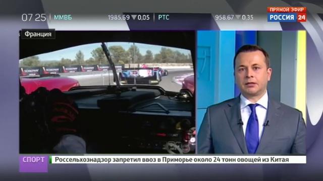 Новости на Россия 24 • Гонщики SMP Racing взяли серебро на этапе Европейской серии Ле-Ман