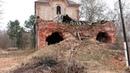 Две исчезнувших деревни в лесу 🌲 в поисках золота 💰