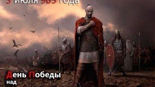 СМОТРЕТЬ!Заговор Путин Янукович Ротшильд Крым Израиль Хазария