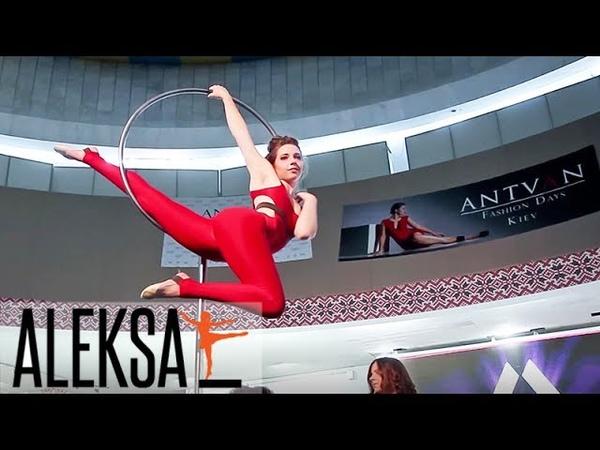 Воздушное кольцо от Сони Корниенко на Antvan Fashion Days 2016