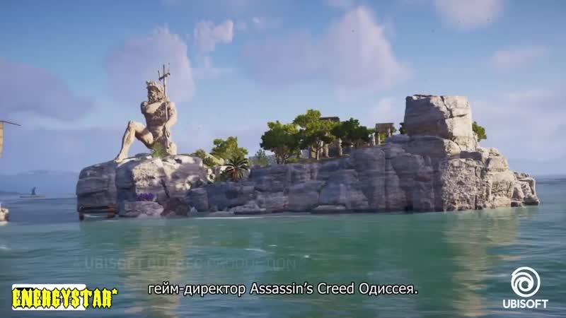 Трейлер • Assassins Creed Odyssey • ГЕЙМПЛЕЙ • E3 2018 • PS4, Xbox One, PC