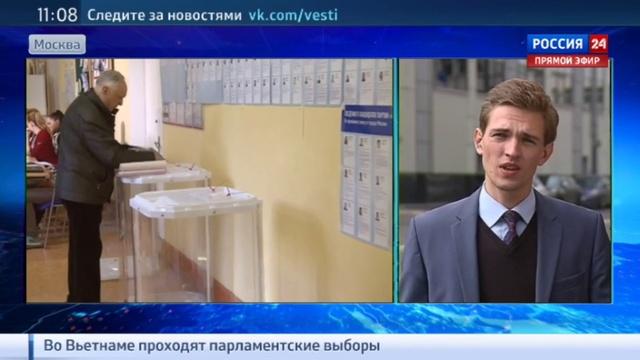 Новости на Россия 24 Сергей Нарышкин система предварительных выборов полезная и перспективная