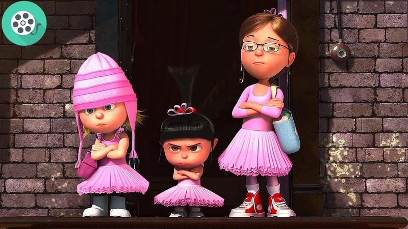 Грю отвозит девочек их в балетную школу. Гадкий я (2010) год.