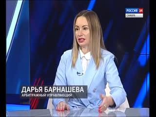 Банкротство и реструктуризация центр защиты должников передача от 03.04.2019