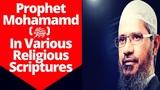 Prophecies Regarding Prophet Muhammed (