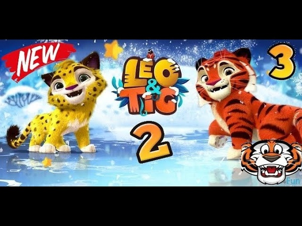 Leo and Tig in English games for kids to play online download free video 3 episode