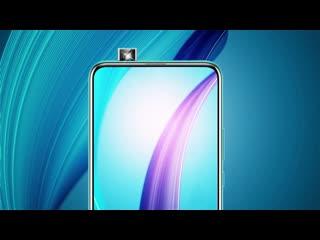 Huawei p smart z - pop-up камера