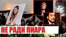 Отец Юлии Началовой рассказал о звездах, которые помогли с похоронами