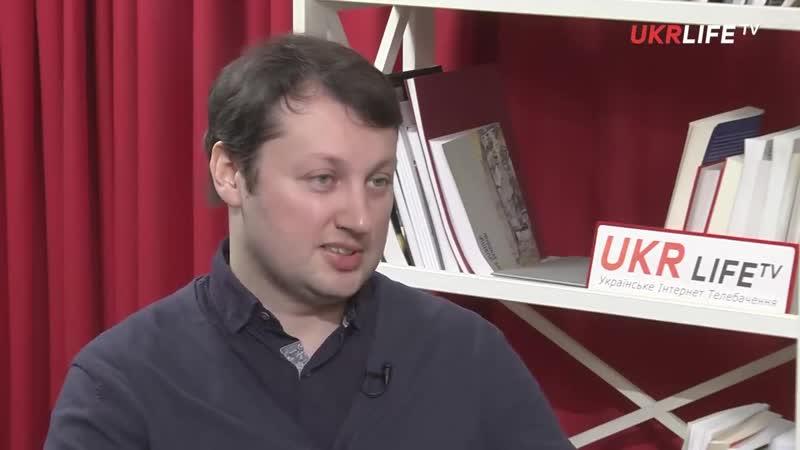 Политически единого юго-востока Украины больше нет, - Энрике Менендес