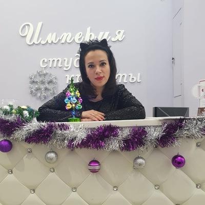 Марина Палкина