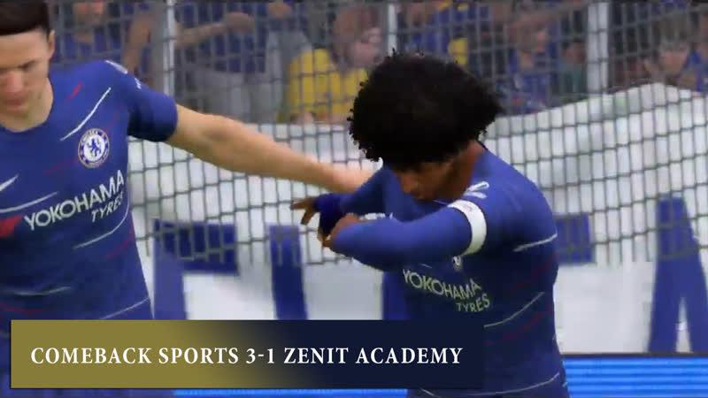 ComeBack Sports 3-1 Zenit Academy (RCPL 13 тур)
