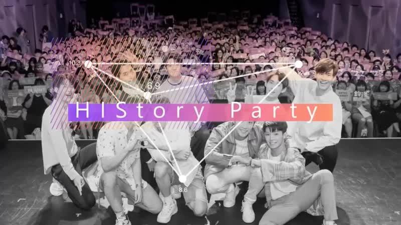 2019_HIStoty_Party_精彩記錄_下集 Part_2