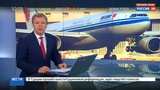 Новости на Россия 24 Журналисты не могут вылететь из КНДР более 6 часов из-за задержки рейсов