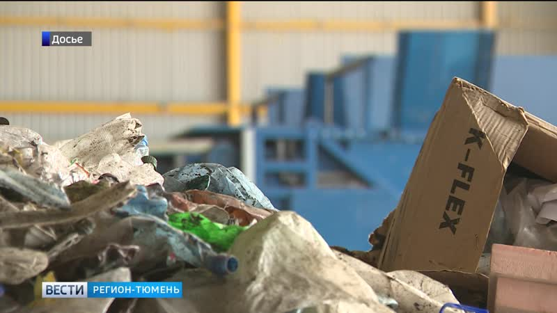 Труп нашли на мусоросортировочном заводе