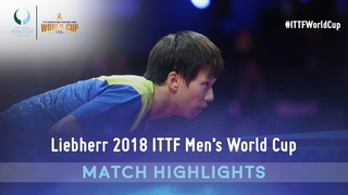 Fan Zhendong vs Lin Gaoyuan I 2018 ITTF Men's World Cup Highlights (1/2)