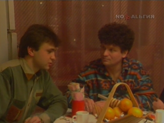 staroetv.su pvd_1994