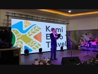 KOMI EXPO TRAVEL