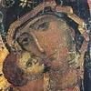 Христианство в искусстве: иконы, фрески, мозаики