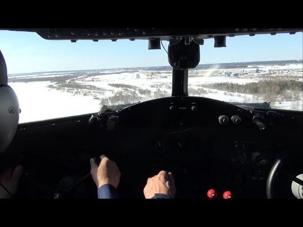 Кабина Дугласа DC-3 взлет, посадка Сургут Боровая.