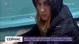 Узбек-трансвестит занимался любовью со своим земляком в автомобиле