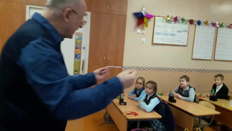 В.Новгоров школа N21 2А класс