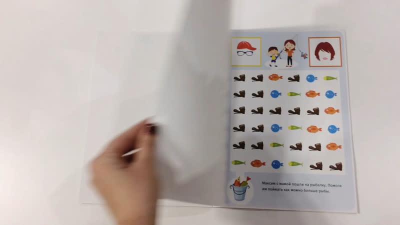 Детская книжка-лабиринт