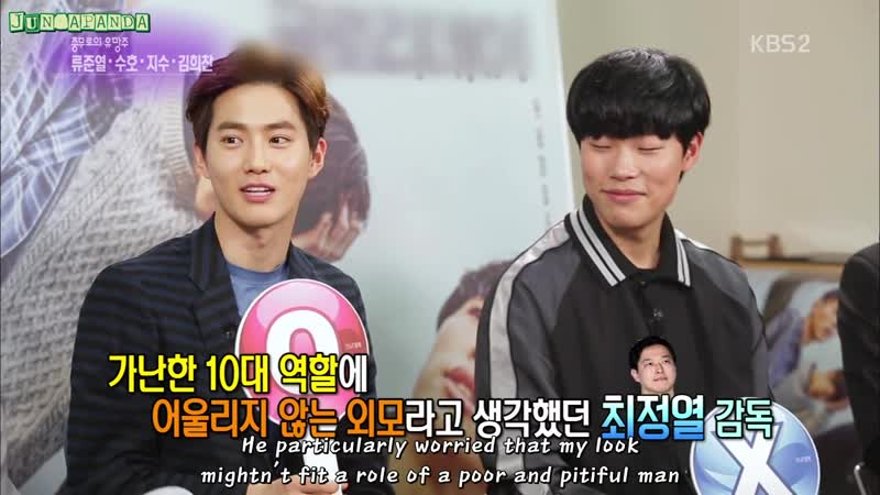 160319 EXO Suho @ KBS Entertainment Weekly