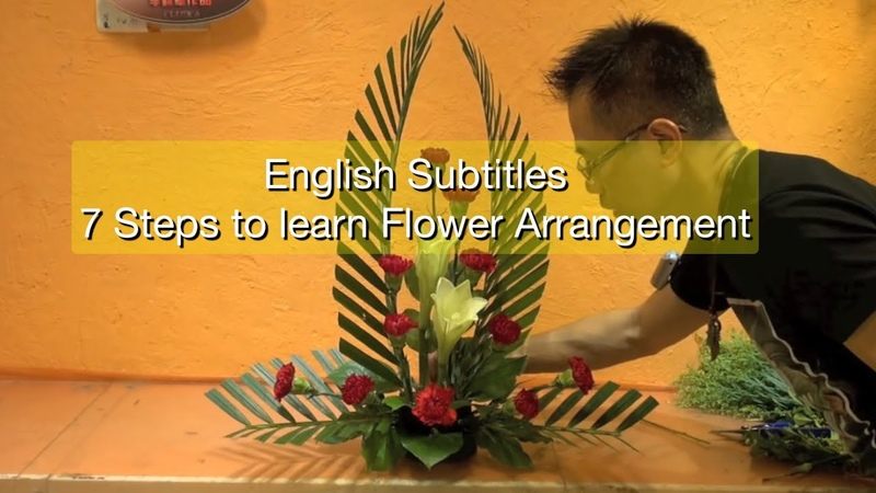 (English Subtitles) 7 Steps to learn Basic Flower Arrangement
