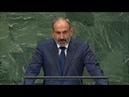 Armenia Prime Minister Addresses General Debate 73rd Session