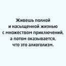 Дмитрий Беднягин фото #4