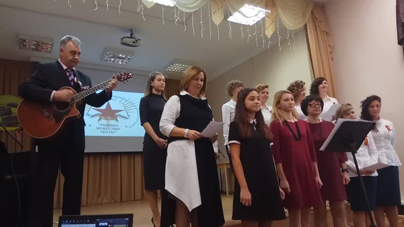 гимн фестиваля Родина Мужество Честь 2018