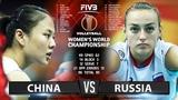 Китай - Россия Лучшие моменты | Женский чемпионат мира по волейболу 2018
