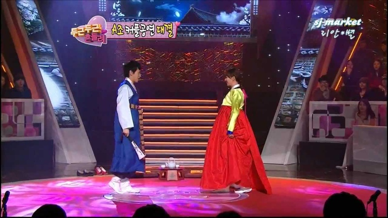 [Perf] 120124 Sungmin Hyorin - 사랑가