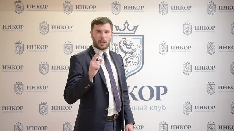 Иван Ренев об услуге консультационное сопровождение