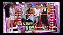 [Flowers] Miss A, Girl's Day, Super Junior, 09, EP03