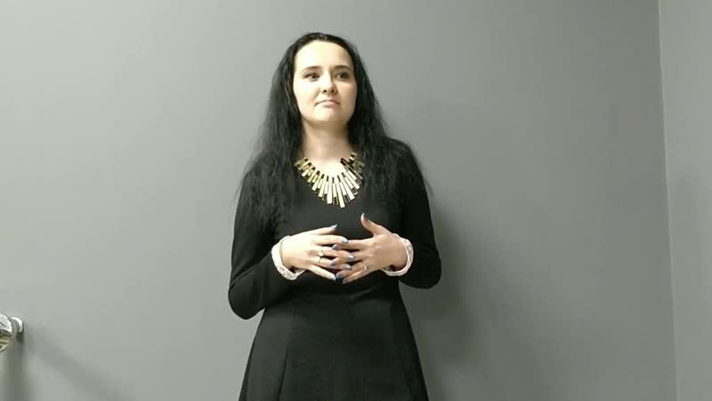 Екатерина Карташева - художник и маникюрист