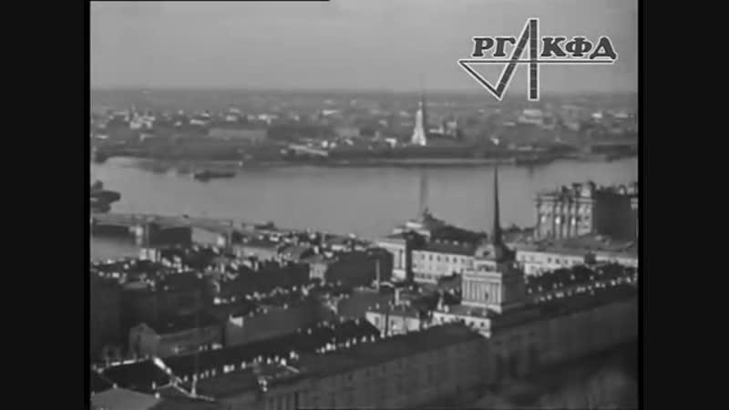 Ладога (забытый документальный фильм 1942 года о блокаде Ленинграда)