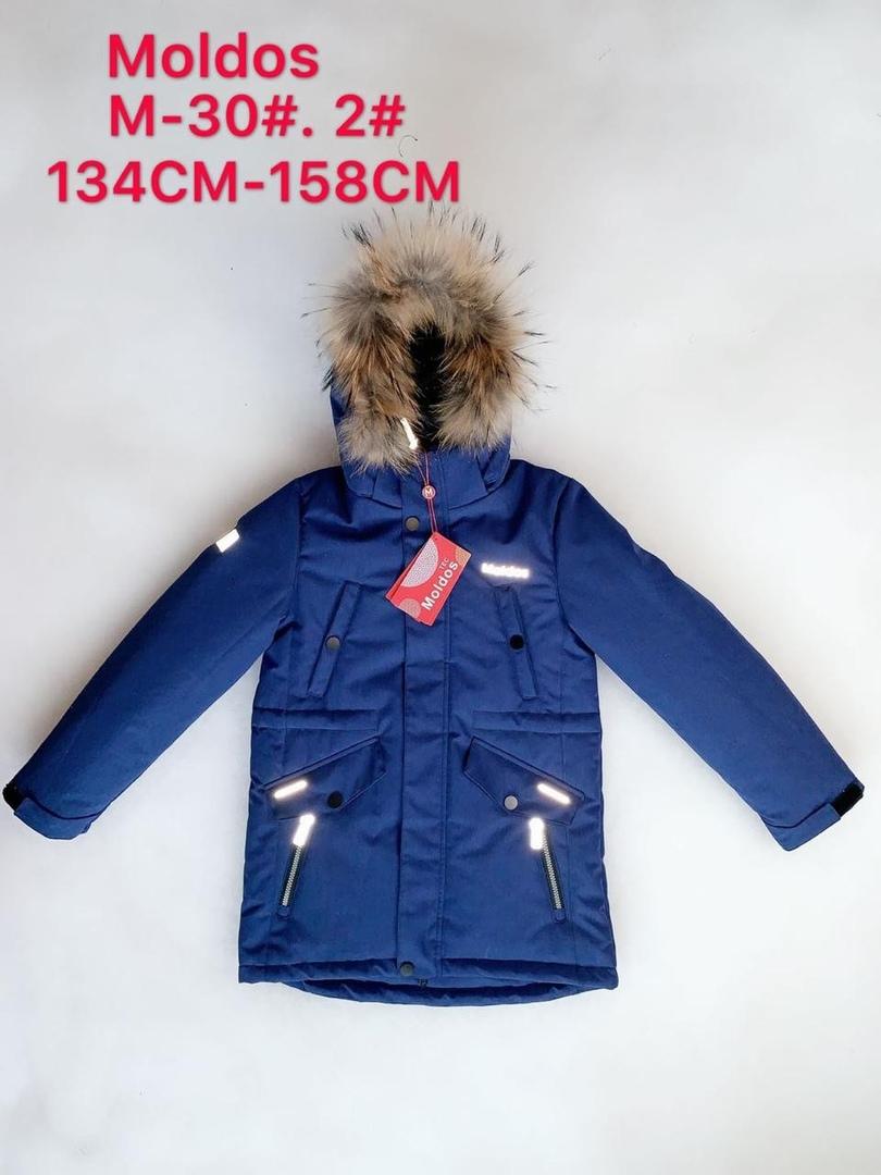 Пальто  Moldos M-30-2