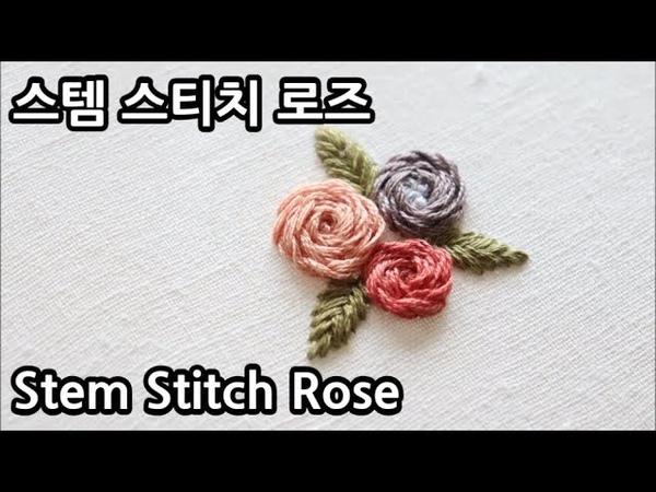 블랑주니의 프랑스자수 스템 스티치 로즈 Stem Stitch Rose