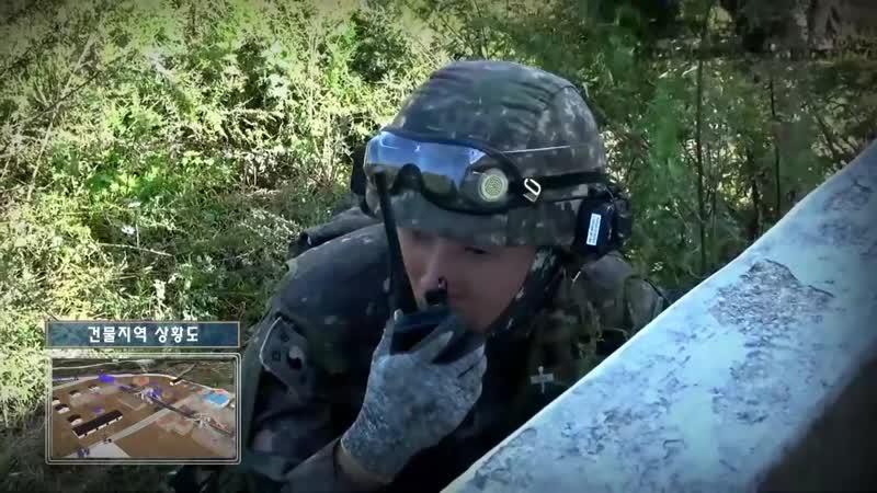 Центр боевой подготовки южнокорейской армии КСТС (Korea Combat Training Center)